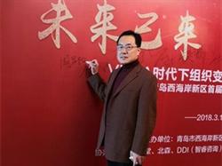 第五期周显阳_看图王.png